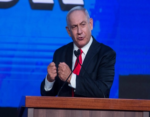 بعث وفدا أمنيا إلى واشنطن.. نتنياهو: العودة للاتفاق النووي مع إيران تهديد لإسرائيل