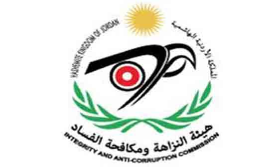 الأردن : تحويل ملفات فساد بملايين الدنانير الى القضاء