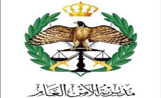 الأمن الأردني ينفي الغاء احدى دورات التجنيد للجامعيين