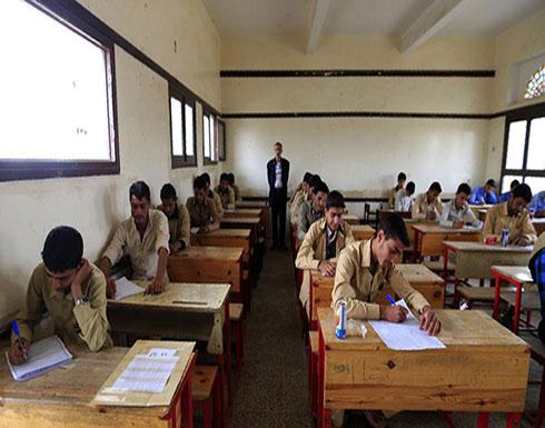 الحوثي يتلاعب بقوائم المدرسين للاستيلاء على منحة دولية