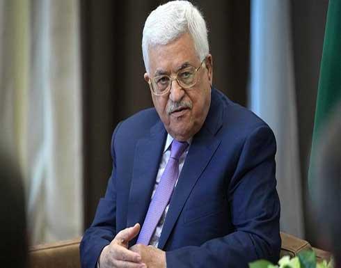 الرئيس الفلسطيني يستقبل المبعوث الأميركي برام الله - جي بي سي نيوز