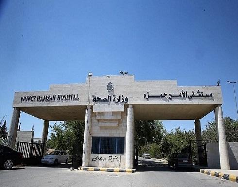 مستشفى حمزة: 5 مصابين بفيروس كورونا حالتهم خطرة جدا
