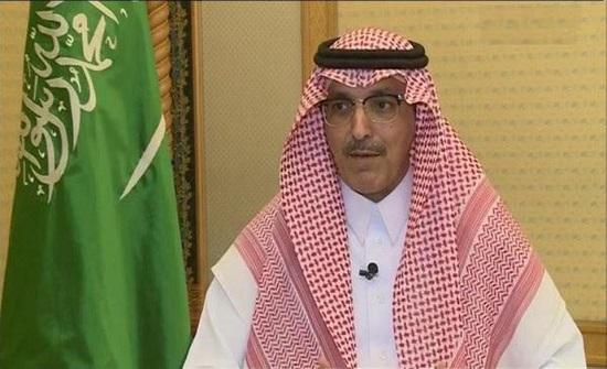 وزير المالية السعودي : المملكة ملتزمة بدعم الأردن ماليا