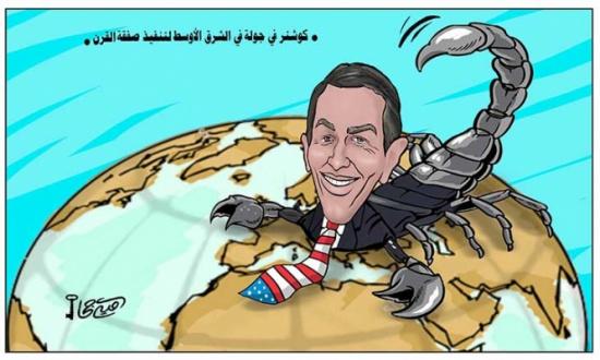 كوشنر في جولة في الشرق الأوسط لتنفيذ صفقة القرن