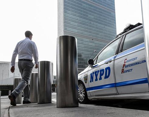 تعزيز إجراءات الأمن في نيويورك قبيل اجتماعات الجمعية العامة للأمم المتحدة