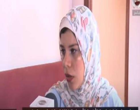مصر .. ضحية تعذيب شقيقتها: أختي اتهمت أمي في عرضها