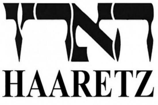 جسم في الجيش الاسرائيلي