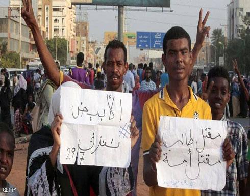 المجلس العسكري السوداني يحمّل معلمين مسؤولية أحداث الأبيض
