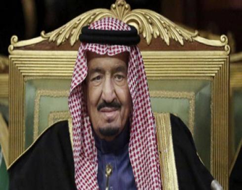 السعودية: الملك سلمان أجرى عملية استئصال مرارة تكللت بالنجاح