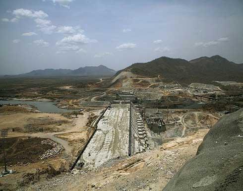 إثيوبيا تعلن الشروع قريبا بتوليد الكهرباء في سد النهضة
