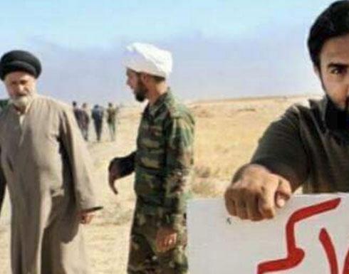 قرار إيراني بوجود معممين شيعة مع كل فوج عراقي لتحريضهم على القتال بالموصل