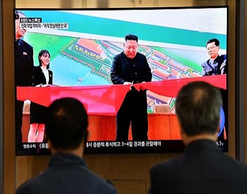 أنباء عن إعدام زعيم كوريا الشمالية مسؤولا بسبب بضائع صينية