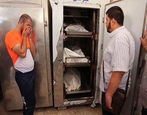 """مؤسستان حقوقيتان تجهزان دعوى ضد الاحتلال في """"لاهاي"""""""