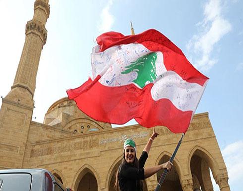 لبنان.. تظاهرات متفرقة وإضراب المصارف مستمر