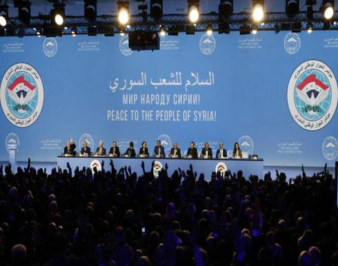 """أصوات معارضة ترفض """"سوتشي"""" وروسيا تأسف"""