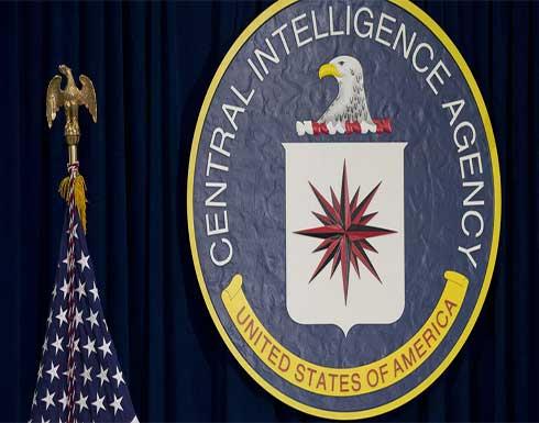 """""""نيويورك تايمز"""": CIA تدق ناقوس الخطر بسبب تزايد استهداف جواسيسها في الخارج بالقتل والاختطاف"""