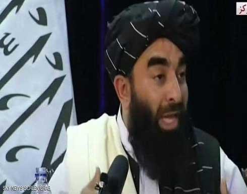 طالبان توجه 5 رسائل مهمة و تؤكد : عفونا عن الجميع