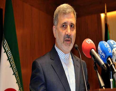 مسؤول إيراني: الرياض جادّة في مفاوضاتها مع طهران