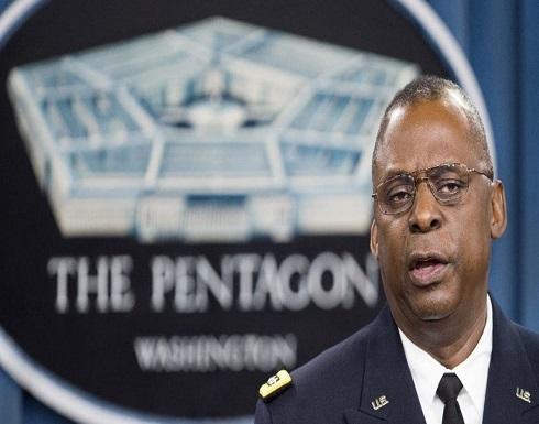 وزير الدفاع الأميركي يشكل لجنة للتحقيق في صاروخ كابل المأساوي