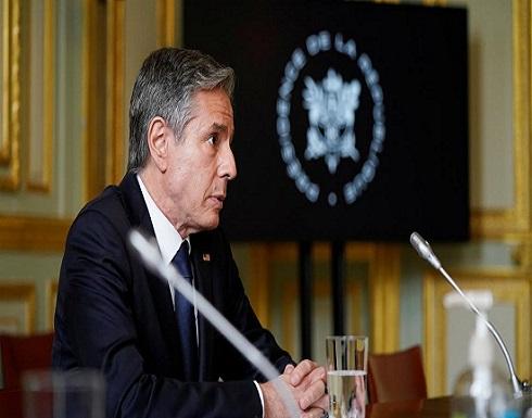 بلينكن: موعد انسحابنا من مفاوضات فيينا يقترب
