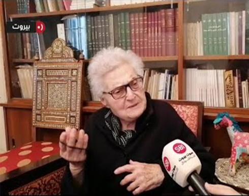 """والدة الناشط السياسي لقمان سليم في أول تعليق على اغتيال نجلها : """"ذبحوني"""".. بالفيديو"""