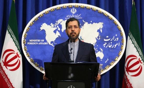 الخارجية الإيرانية: قررنا استئناف المحادثات النووية في فيينا