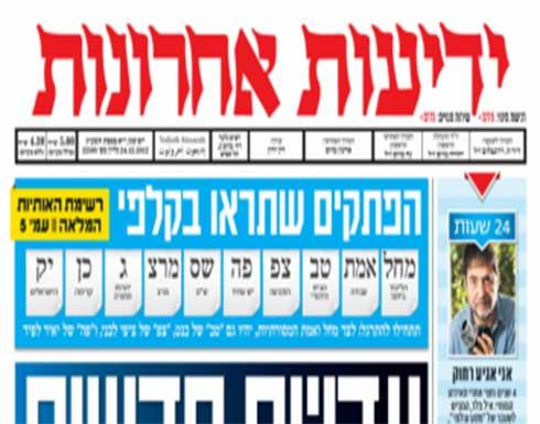 تساؤلات حول صحة فرضية أن النووي سيردع أعداء إسرائيل