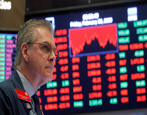 نزوح 7 مليارات دولار من صناديق الأسهم.. الأكبر منذ ديسمبر 2019
