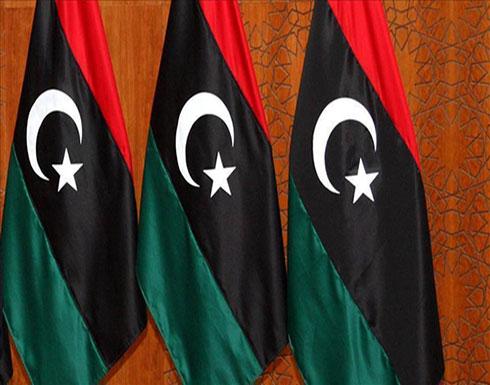 """""""الرئاسي الليبي"""" يشكل قوة مشتركة لـ """"فض النزاع وبسط الأمن"""" بطرابلس"""