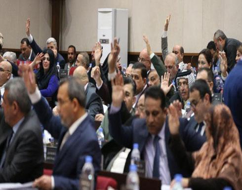 برلمان العراق.. اشتباكات وعقوبات بسبب ميزانية كردستان