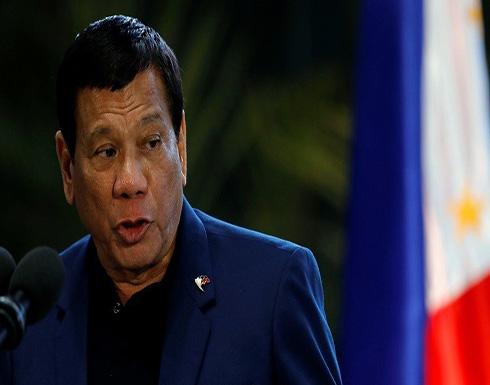 الرئيس الفلبيني: المعركة مع المسلحين تقترب من نهايتها