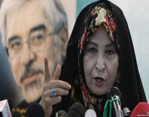 مرشد إيران يسمح لزوجة موسوي برؤية حفيدها 3 أيام فقط
