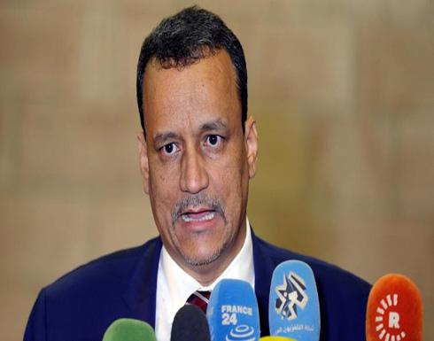 ولد الشيخ يبحث الوضع اليمني مع وزير خارجية قطر