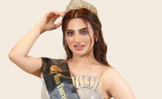 العراقية مهرة محمد ملكة لجمال السياحة الدولية