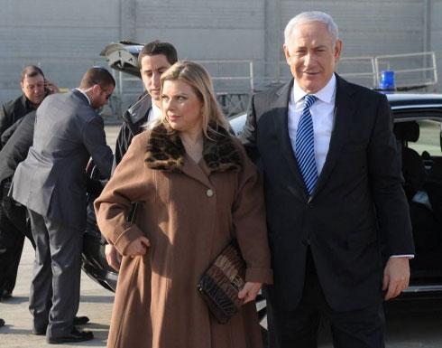 النيابية الإسرائيلية ترفض صفقة تسوية ترفع تهم الفساد عن زوجة نتنياهو