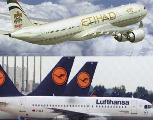 أوروبا تتجه لتشديد حماية المنافسة في مواجهة شركات الطيران الخليجية