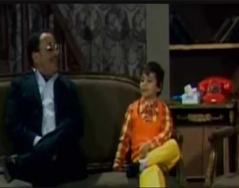 """بعد مرور 42 عاما .. شاهد كيف أصبح شكل طفل مسرحية """" إنها حقا عائلة محترمة """""""