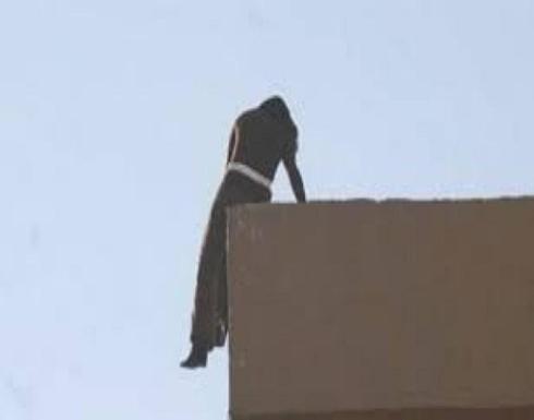 فتاة عشرينية تلقي بنفسها من الدور الثاني هربا من عائلتها في الكويت