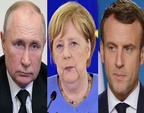 بوتين يبحث مع ماكرون وميركل سبل إخراج التسوية الأوكرانية من مأزقها