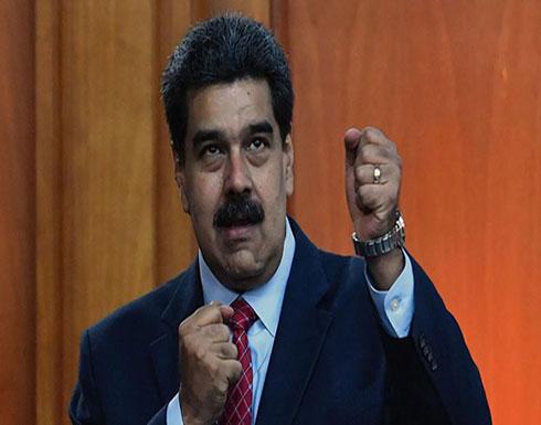 اتصالات أميركية مباشرة مع أفراد من جيش فنزويلا للانشقاق
