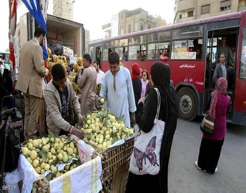 مصر.. انخفاض التضخم إلى أدنى مستوى في 9 سنوات