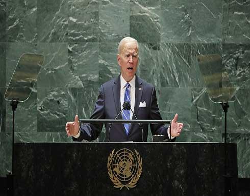 بايدن يؤكد من منبر الأمم المتحدة موقف إدارته من حل الصراع الفلسطيني الإسرائيلي
