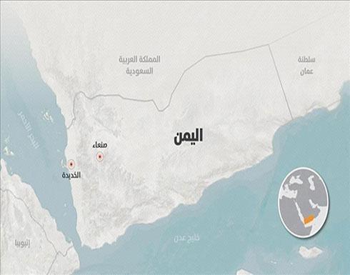 انطلاق فعاليات مؤتمر دولي حول اليمن في نيويورك