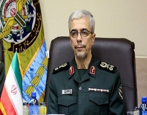 رئيس أركان الجيش الإيراني: الانتقام القاسي بانتظار منفذي جريمة اغتيال العالم النووي ومن يقفون وراءهم
