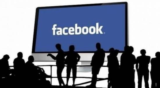 فيسبوك يُلغي هذه الميزة