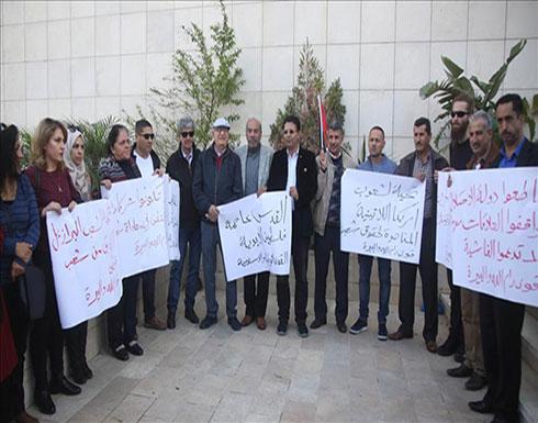 """فلسطينيون يطالبون """"البرازيل"""" بعدم نقل سفارتها للقدس"""