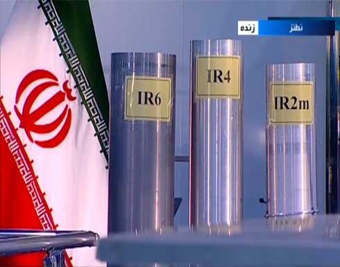 واشنطن: على إيران أن توقف التصعيد النووي وأن تعود للمفاوضات