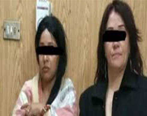 القبض على سيدة تستقطب الرجال من خلال  فيسبوك في مصر
