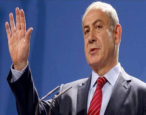 بإيعازٍ من نتنياهو..الاتحاد الأوروبي يوقف تمويله لجمعية حقوقية بإسرائيل