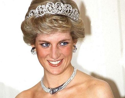 الكشف عن قاتل الأميرة ديانا